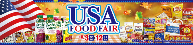 USA Food Fair