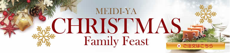 MEIDI-YA Christmas Family Feast