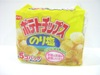 KOIKEYA POTATO CHIPS NORI-SHIO PACK 5'S