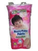 MAMY POKO PANTS (GIRLS) XL