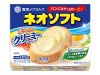 SNOW NEO SOFT SPREAD